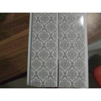 Buy ceiling pvc panel at wholesale prices