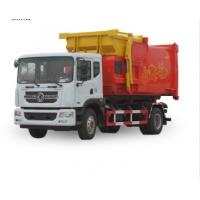 China 2019 Hot Sale 12 Cubic Compressed Garbage Station garbage disposal truck waste managembig garbage trucent garbage truck on sale