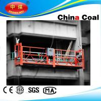 Quality China coal group 2015 hot selling CE passed High Quality Rope Suspended Scaffold/ Platform for sale
