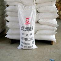 Buy cheap paint Pigment Modified Aluminum Tripolyphosphate For Water based Paint from wholesalers