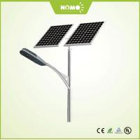 Quality China Energy Saving Lamp 6m-8m  Pole 40W Solar Street Light for sale