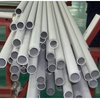 Quality ASTM A813 UNS S31254 welded pipe for sale