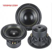 Quality car audio high performance subwoofer 12 inch car subwoofer CB-1258 for sale