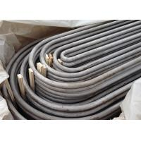 Quality TP321 / 321H Stainless Steel U Bend Pipe , U Tube Heat Exchanger SA213 for sale