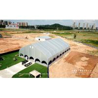 Buy cheap 25x40m curve tent for outdoor sport events and temporary activities from wholesalers
