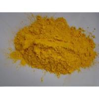 Quality Iron Oxide Yellow for sale