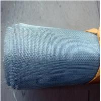 Quality Silver Residential Security Window Screens , Custom Metal Window Screen for sale