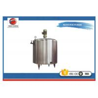 Quality Aseptic Electric Heating Mixing Tank , Juice Processing Stainless Steel Tanks for sale