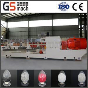 Quality Plastic Calcium Carbonate filler masterbatch making machine line for sale