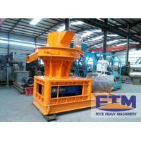 Professional Sawdust Briquette Machine Supplier