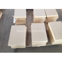 Quality Lower Ferric Oxide High Alumina Brick For Industrial Furnace for sale