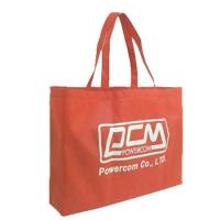 Quality Red material handle non-woven bags printed with white logo_China Printing Factory for sale
