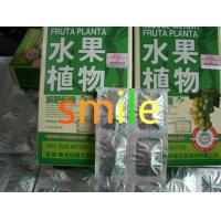 Quality Natural Fruta Planta Fruit Burning Fat Slimming Capsule Green Box Packing for sale