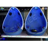 Buy Shopping Mall 2 Seat 9D VR Cinema Virtual Reality Egg Simulator 360 Degree at wholesale prices