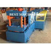 Quality Galvanized 5mm Thick U Channel Roll Forming Machine for Highway Guardrail for sale