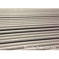 Buy ASTM A213 Stainless Steel Seamless Tube Pickled & Annealed for Condenser at wholesale prices