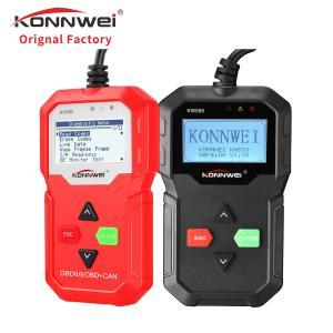 Quality Car Key Programming Machine Obd Ii Diagnostic Scan Tool KONNWEI KW590 Autel Vcds W204 for sale