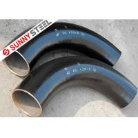 Quality ASTM A335 P22 bend for sale