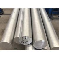 Mill Finish Copper And Aluminum Round Bar 1050 1060 1070 Full Grades 1mm ~ 500mm for sale