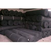 Buy Black Bamboo fiber spunlace nonwoven fabric/Cross Lapping Black Viscose Polyester or Bamboo Charcoal Spunlace Nonwoven F at wholesale prices