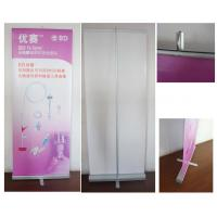 Quality Stable Roll up Banner Stand for sale