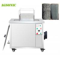 Quality A Cabin Air Filter Ultrasonic Cleaner With Frequency Sweep Mode for sale