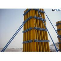 Quality High Loading Capacity Wall Formwork System Reusable Good Stability for sale