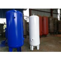 Quality Customized Capacity Vertical Air Receiver Tank , Auxiliary Air Compressor Surge Tank for sale
