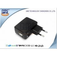 Buy Black AC DC Universal Power Adapter EU Type 90VAC - 264VAC Voltage at wholesale prices