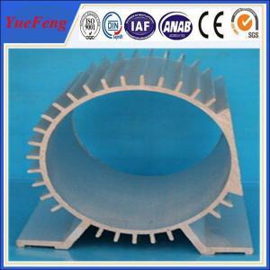 Buy 6063 T5 aluminum machine profile aluminum motor shell aluminum electrical at wholesale prices
