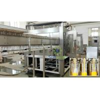 Buy cheap Automatic Concentrate Hot Filling Machine Drinking Juice Production Plant from wholesalers