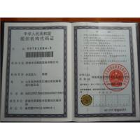 Liaocheng Nicety laser mechanical equipment Co.Ltd Certifications