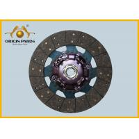 Quality 8973622350 Isuzu Spare Parts , 325 MM ISUZU Clutch Plate For NQR 4HE1 for sale