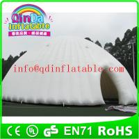 Quality Best PVC inflatable turtle tent / inflatable tent turtle /air turtle tent dome for sale for sale