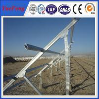 Quality solar panel installation aluminum alloy ground solar mount system for sale