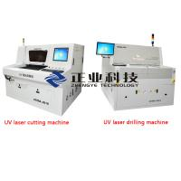 Buy cheap 10 Watt Portable Laser PCB Depaneling Machine / Automatic Laser Cutting Machine from wholesalers