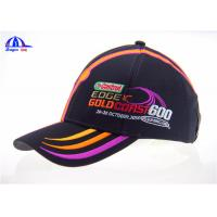 Quality 6 Panel Polyester Racing Baseball Caps Custom Baseball Hats With fFlat Embroidery for sale
