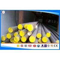 Quality SCM 440 / 42 Crmo4 Hot Rolled Steel Bar ,Alloy Steel Bar , 10-320 mm Hot Rolled Steel Round Bar  for sale
