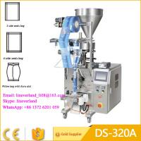 China Automatic Packaging Machine Price 50-100gram Spice Granule Packing Machine on sale