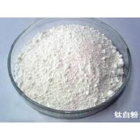 Quality Titanium Dioxide Rutile TiO2 93% for sale