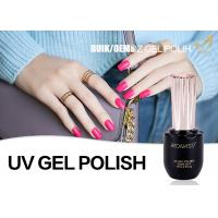 Quality Customized Capacity Easy Off Gel Polish , Red Gel Nail Polish For Nail Salon for sale