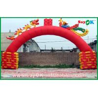 Quality Chiness Style Red Color Inflatable Arch For Wedding Decoration for sale