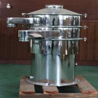 Quality Vibrating Sieve ZS Series Screening Machine , Continuous Vibrating Screen Machine for sale