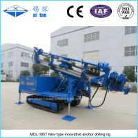 Buy cheap Innovation Anchor Drilling Rig MDL - 185T Doubling Overall Working Efficiency from wholesalers