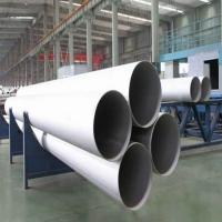 Buy cheap DN15-DN2400 A312 TP310S Stainless Steel Welded Pipe from wholesalers