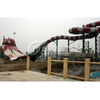 Quality Giant Boomerang Water Park Slides High Speed for Exciting Summer Entertainment Water Fun for sale