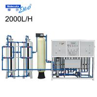 China RO filter system Drinking Water Treatment machine 2000L per Hour on sale