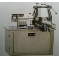 Quality GHL High Efficient Power Raw Material Granule Making Machine For Uniform Granules for sale
