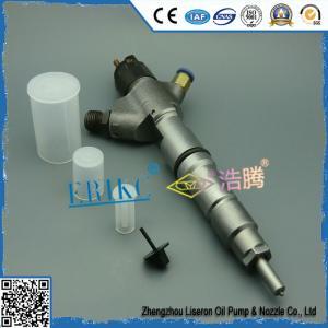 Quality Original bosch injector plastic cap for 120 external injector , common rail injector plastic flip spout cap E1021018 for sale