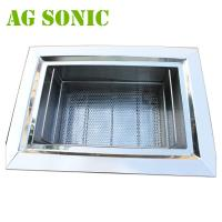 Quality Automatic Stainless Steel Ultrasonic Jewelry Cleaner , Ultrasonic Silver Cleaner for sale